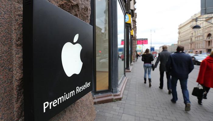 Recomendaciones de Apple para el reinicio del iPhone 8