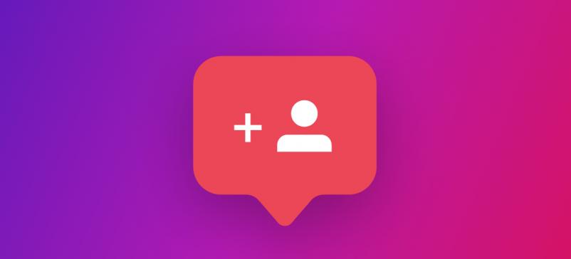 Increíbles aplicaciones para saber quién te deja de seguir en Instagram gratis